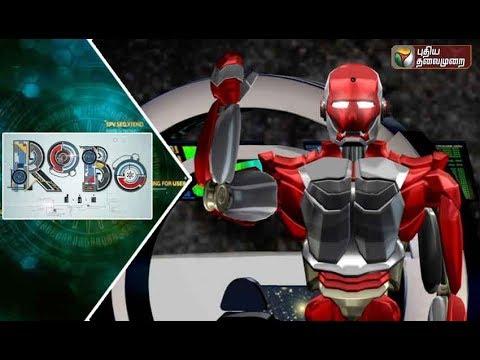 Robo Leaks   08/06/2019   Puthiyathalaimurai TV