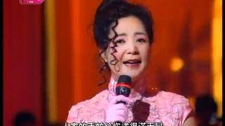 Xi Feng with Teresa Teng and Paula  Tsui