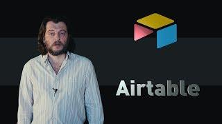 Як за допомогою програми Airtable створити свою базу даних, таск-менеджер або CRM