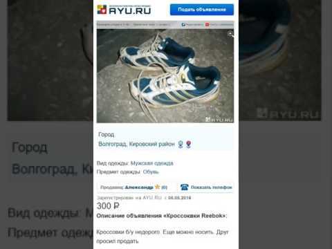 #ржунимагу - Instagram photos and videos