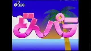 1998年1月~1999年3月放送。出演アナウンサーは、江幡平三郎...