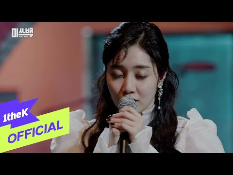 Youtube: Lean On Me / Ryu Sera