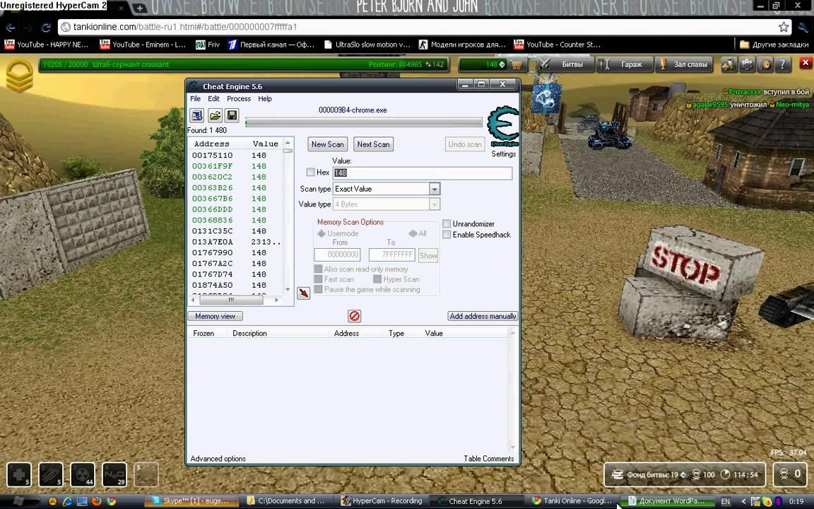 Cheat engine 5.6.1. скачать