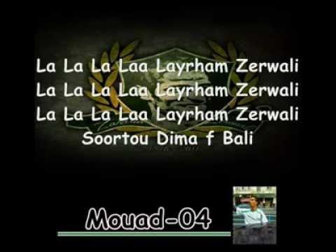 Mouad 04 Al Wada3 Yal Mesrar (Zakaria Zerouali)