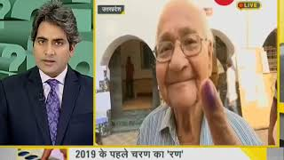 Lok Sabha Election 2019: All you need to know about Phase 1