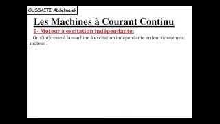 Cours les machines à Courant Continu