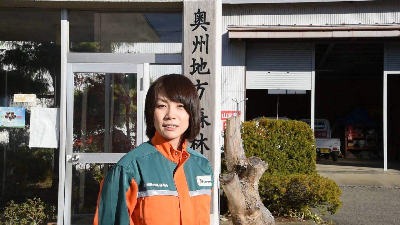 2016『現代林業』1月号表紙の人 ...