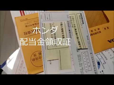 郵便 ポスト いつ 届く 郵便物や荷物がいつ頃届くか調べるにはどのページを見れば良いですか...