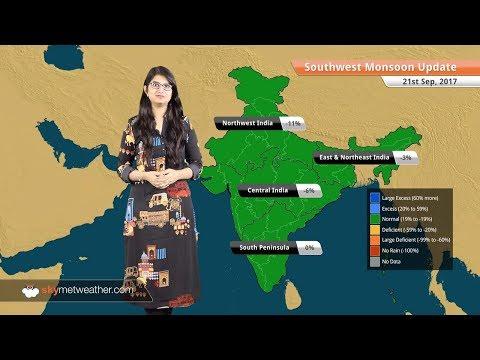 [Hindi] 22 सितंबर के लिए मॉनसून पूर्वानुमान: मध्य प्रदेश, दिल्ली, उत्तर प्रदेश में वर्षा के आसार