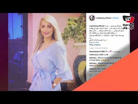 نشر محمد إمام صورة له وعلق« الحمدلله على إستقبالكم العظيم لفيلم ليلة هنا وسرور»  - 14:22-2018 / 6 / 18