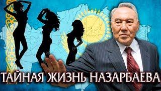 КАК ЖЕНЩИНЫ НАЗАРБАЕВА ВЛИЯЮТ НА ПОЛИТИКУ КАЗАХСТАНА