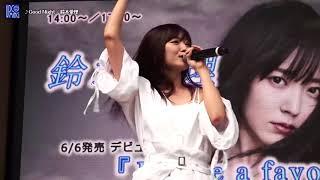 アプカミ#122 (2018/6/9 Live at 東京ドームシティ ラクーア)