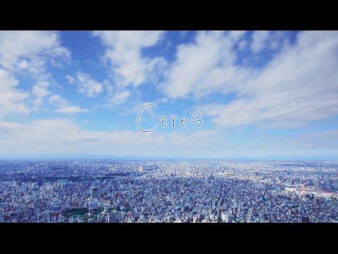 Yuma Asami / 麻美ゆま『Ceres』 リリックビデオ