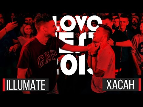 SLOVOFEST 2015: ILLUMATE vs. ХАСАН (Комплиментарный баттл)