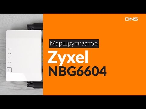 Распаковка маршрутизатора Zyxel NBG6604 / Unboxing Zyxel NBG6604