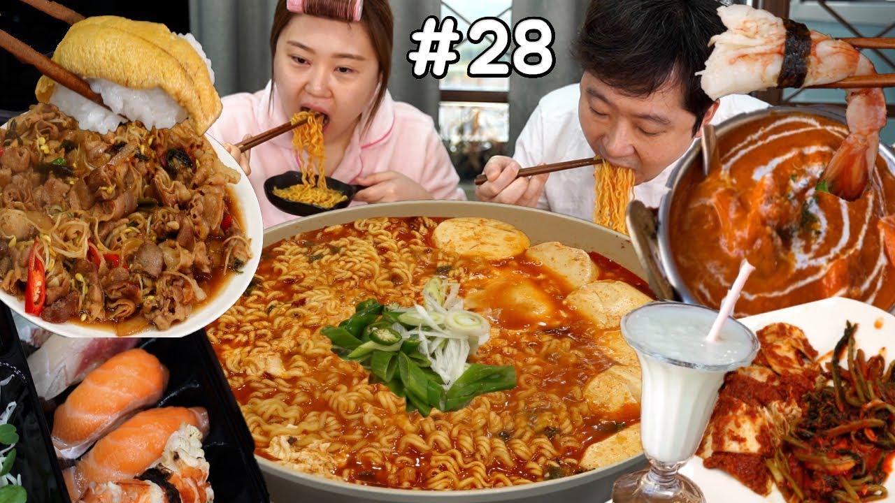 #28 일상먹방 ( 요즘 핫한 순두부 열라면, 간장콩나물불고기, 탄두리치킨, 커리, 초밥,  베이컨에그샌드위치, 카페 )