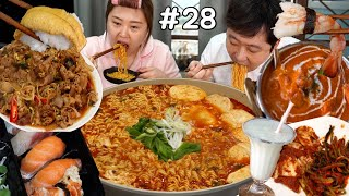 Daily Life Mukbang #28 l Soft Tofu noodle soup, Thin pork meat, Sushi, Indian restaurant, cafe, etc.