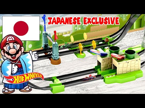 Mario Circuit LITE Track Set JAPAN ONLY RELEASE!! ASSEMBLY And REVIEW - GHK15 - ホットウィール マリオカート!!!!