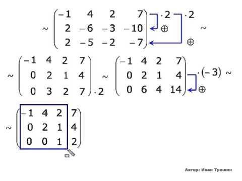 Вопрос: Как решить матрицу 2×3?