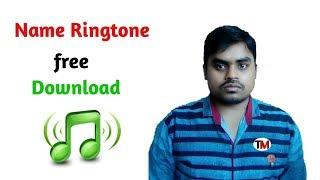 How to make ringtone for my name   name ringtone   Apne naam ki ringtone kaise banaye  