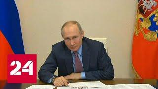 Путин о природе протестов: противники России воспользовались ситуацией - Россия 24 