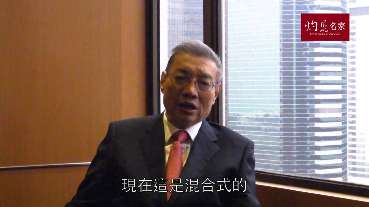 曹仁超力數中國經濟問題 - YouTube
