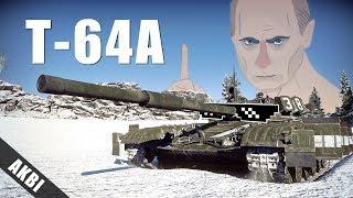 War thunder - T-64A 실황자막 (T-64Asputin Opening)