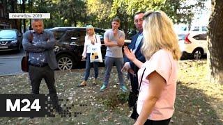 """Спорная территория"": магазин у дома - Москва 24"
