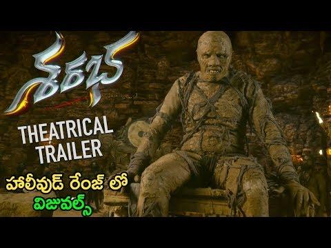 Sarabha Latest Trailer 2018 - Latest Telugu Movie - Aakash Sehdev, Mishti, Jaya Prada