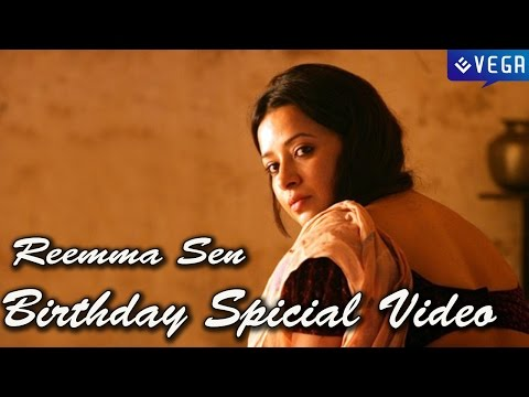 Reemma Sen Birthday Spicial Video