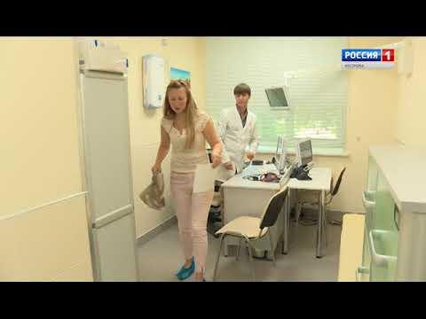 Поликлиника будущего компании «Нефросовет» в г. Костроме.