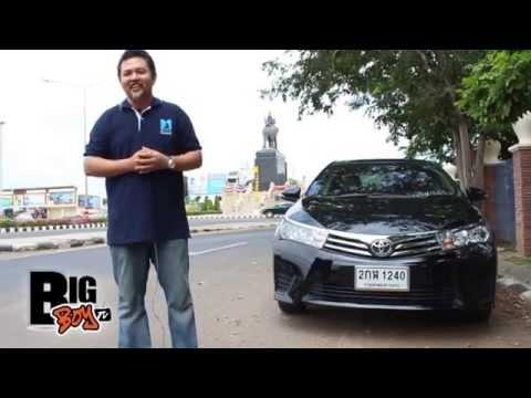 ทดลองขับ Toyota ALtis CNG ประหยัดขนาดไหนกัน