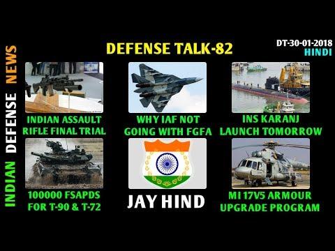 Indian Defence News,Defense Talk,Fgfa latest news,INS Karanj launch,FSAPDS ammunation for T90,Hindi