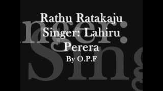 Rathu Rata Kaju lyrics!!!