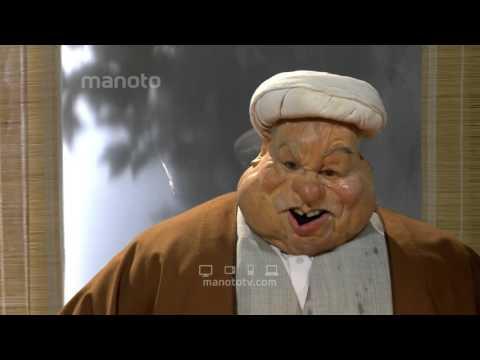 شبکه نیم - صدای صداقت / Shabake Nim - Sedaye sedaghat