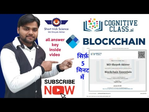 Blockchain Free Courses with Certificate | Online Free Certification Courses | |#Short_trick_Science