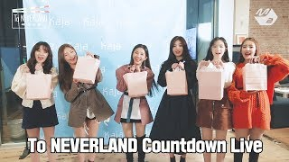 [To NEVERLAND] (여자)아이들 COUNTDOWN LIVE