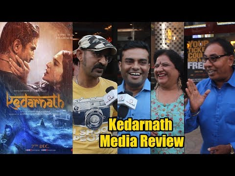 Kedarnath Movie Review | First Day First Show | Sara Ali Khan, Sushant Singh Rajput Mp3
