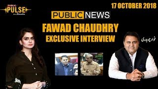 Fawad Chaudhry Exclusive interview with Saadia Afzaal in Public Pulse | 17th Oct 2018