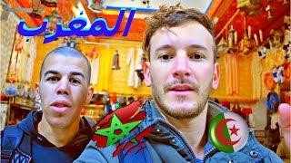 bienvenue au tetouan  مغربي وجزائري  في تطوان