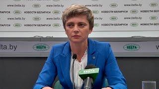 видео Положение о Министерстве финансов  — Российская газета