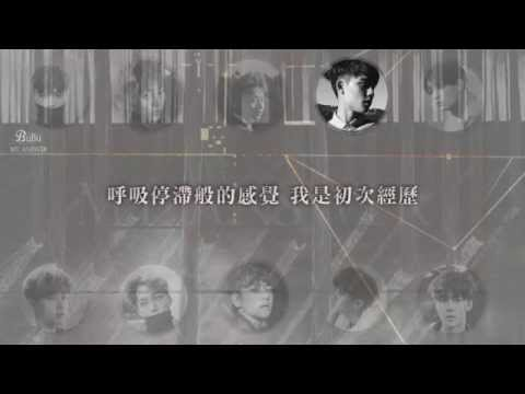 [認聲中字]EXO - My answer(Korean version)