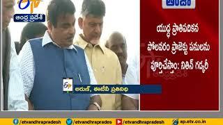 Polavaram Project  Union minister Nitin Gadkari Gives Assurance  He will Visit 22nd Dec