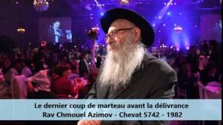 Le dernier coup de marteau avant la délivrance - Rav Chmouel Azimov -  Chevat 5742-1982