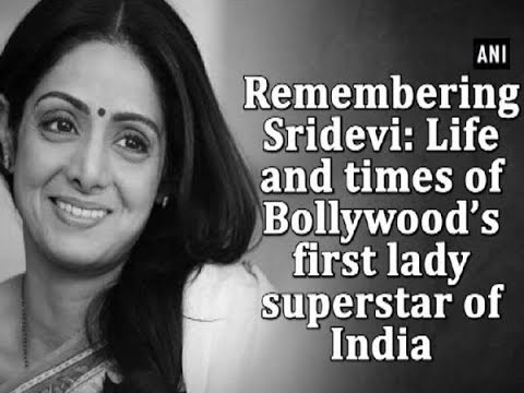 Remembering Sridevi: Life and times of Bollywood's first lady superstar of India  - ANI News