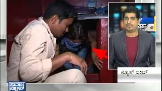 Secret prostitutes passage busted!! Durga bedding lodge at Chitradurga