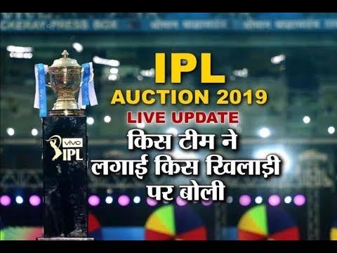 ipl auction 2019 live