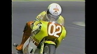 19860914 全日本RR第11戦鈴鹿 250cc