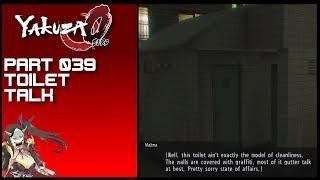 Download lagu Yakuza 0 0 Toilet Talk MP3