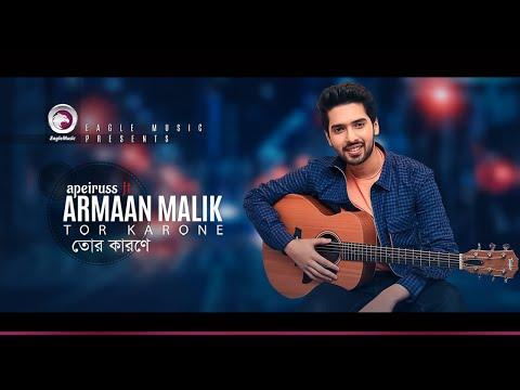Armaan Malik | Tor Karone | তোর কারনে | Bengali Song | 2020 (Official Lyric Video)